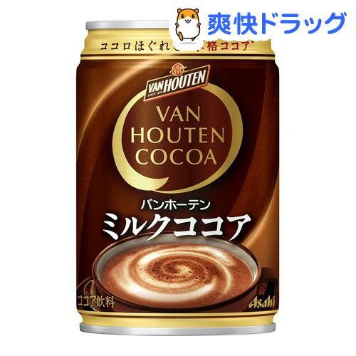 バンホーテン ミルクココア(275g*24本入)【バンホーテン】【送料無料】