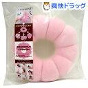 ドーナツクッション ピンク 1コ入★税込3150円以上で送料無料★