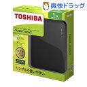 東芝 外付けハードディスク CANVIO BASICS 1TB ブラック HD-AC10TK(1コ入)【東芝(TOSHIBA)】【送料無料】