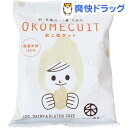 OKOMECUIT(おこめケット)(23g)