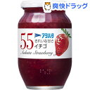 アヲハタ55 イチゴ(400g)【アヲハタ】