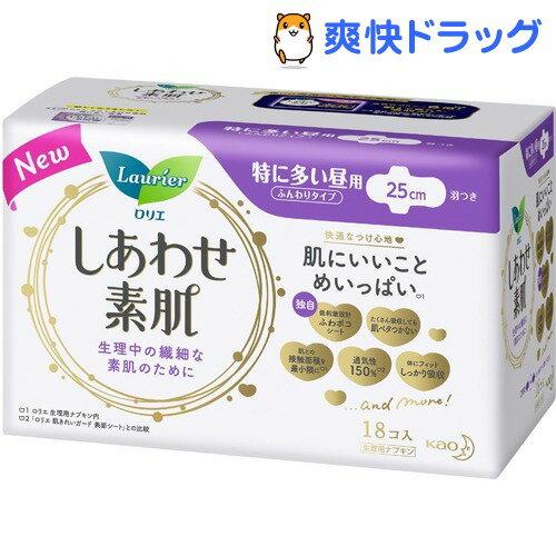 花王瞬吸绵柔透气F系列日用护翼卫生巾18片装