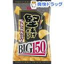 【訳あり】堅あげポテト ブラックペッパー ビッグサイズ(150g)