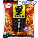 栗山米菓 黒大豆おかき 醤油味(88g)
