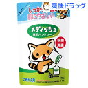 牛乳石鹸 メディッシュ 薬用ハンドソープ 詰替用(220mL)【メディッシュ】[ハンドソープ]