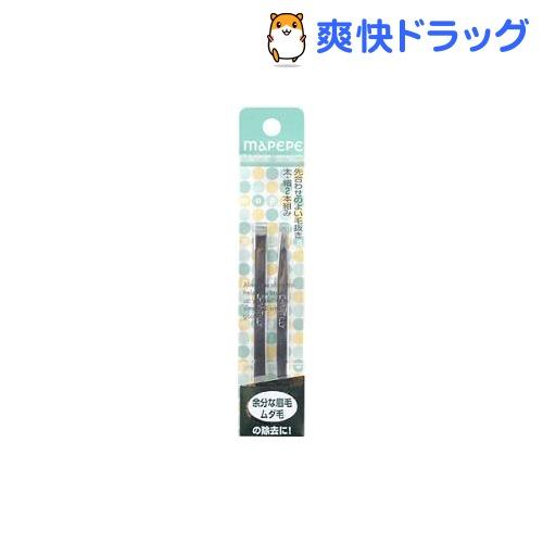 マペペ トゥイザーズセット(2本入)【マペペ】