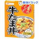 【訳あり】金のどんぶり 牛たま丼(180g)【金のどんぶり】[どんぶり レトルト食品]