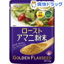 ニップン ローストアマニ粉末(35g)