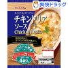 チキンドリアソース(140g*4袋入)