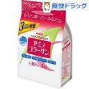【企画品】アミノコラーゲン 詰め替え用 3日分増量(236g...