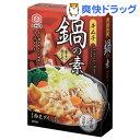 宮島醤油 キムチ鍋の素 辛さひかえめ 粉末タイプ(2袋入)