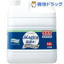 チャーミー マジカ 除菌 プロフェショナル 微香 ハーバルグリーンの香り(3.8L)【チャーミー】