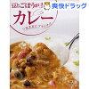 豆とごぼうが主役のカレー(200g)
