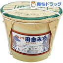マルシマ 田舎みそ 樽(4kg)【送料無料】