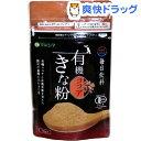 毎日飲料 有機きな粉 ココア(70g)【マルシマ】