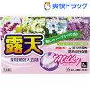 薬用発泡入浴剤 露天 ミルキータイプ アソート(16錠)