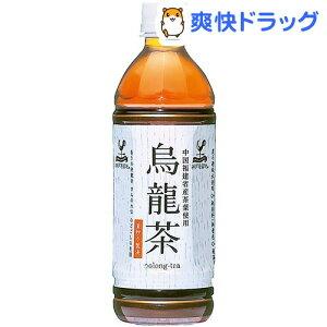 ウーロン茶 ペットボトル