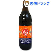 純正こいくち醤油(900mL)