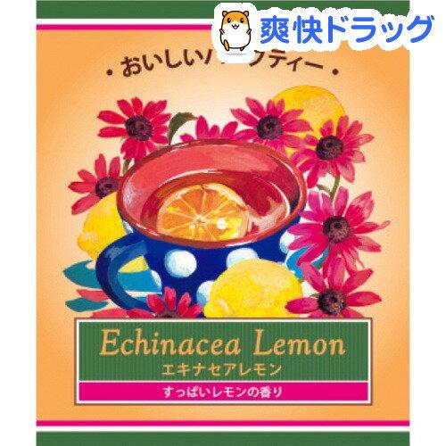 おいしいハーブティー ティーバッグ エキナセアレモン(10包)【170915_soukai】【170901_soukai】【おいしいハーブティー】