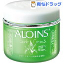 アロインス オーデクリームS 無香料(185g)