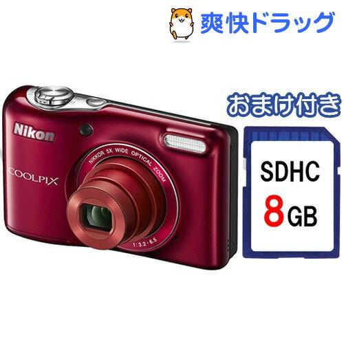 ニコンデジタルカメラ クールピクス L32 レッド(1台)【クールピクス(COOLPIX)…...:soukai:10535297