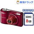 ショッピングデジカメ ニコンデジタルカメラ クールピクス L32 レッド(1台)【クールピクス(COOLPIX)】【送料無料】