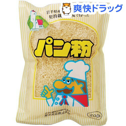 桜井食品 国内産パン粉(200g)...:soukai:10184028