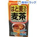 健茶館 国内産はと麦入り麦茶(8g*24包)【健茶館】[お茶]