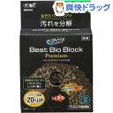 ベストバイオ ブロック プレミアム60(1コ入)【ベストバイオブロック】
