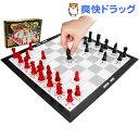 マスターチェス(1コ入)【マスターシリーズ】[おもちゃ]【送料無料】