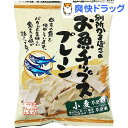 別所蒲鉾 お魚チップス・プレーン 33667(40g)