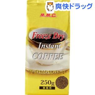 フリーズ インスタント コーヒー