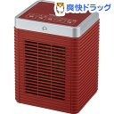 YUASA キューブセラミック YKT-S800SM(RD)(1台)【YUASA PRIMUS(ユアサプライムス)】【送料無料】