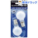ミニクリプトン電球 ホワイト E17 35mm径 40形 LDS110V36W W K/2P(2コ入)