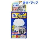 小林製薬 排水口泡でまるごと洗浄中(4袋入)