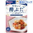 【訳あり】介護食 区分2/食事は楽し やさしい酢ぶた(80g)【食事は楽し】