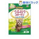 ハッピーペット シャンプータオル 猫用(25枚入)【ハッピーペット】[猫 シャンプータオル]