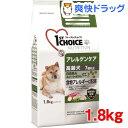 ファーストチョイス アレルゲンケア 高齢犬 7歳以上 小粒 白身魚&ライス(1.8kg)【ファーストチョイス(1ST CHOICE)】