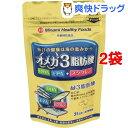オメガ3脂肪酸(62球*2袋セット)