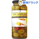 エスカミージャ グリーンオリーブ 祖母のレシピ 種あり(340g)【エスカミージャ】