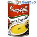 キャンベル クリームパンプキン(305g)【キャンベル】