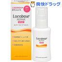 ロコベース リペアミルク(48g)【ロコベース】