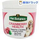 ペットボタニックス クランベリー パウダー(50g)【ペットボタニックス】【送料無料】
