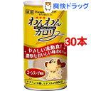 わんわんカロリー(190g*30コセット)【わんわんカロリー】[犬 サプリメント 国産 流動食]【送料無料】