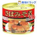 キョクヨー さば味噌煮(190g*6コ)