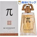 ジバンシイ π オードトワレ(30mL)【GIVENCHY(ジバンシー)】【送料無料】