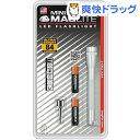 ミニマグライトLED 2AAA BP シルバー SP32106(1台)【マグライト】