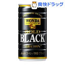ワンダ ゴールドブラック(185g*30本)【ワンダ(WONDA)】【送料無料】