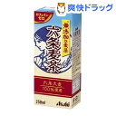 六条麦茶(250mL*24本入)【六条麦茶】