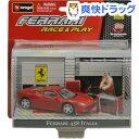 ブラーゴ 1/43 フェラーリ レース&プレイ 458 イタリア 200-620(1セット)【ブラーゴ】[ミニカー おもちゃ]